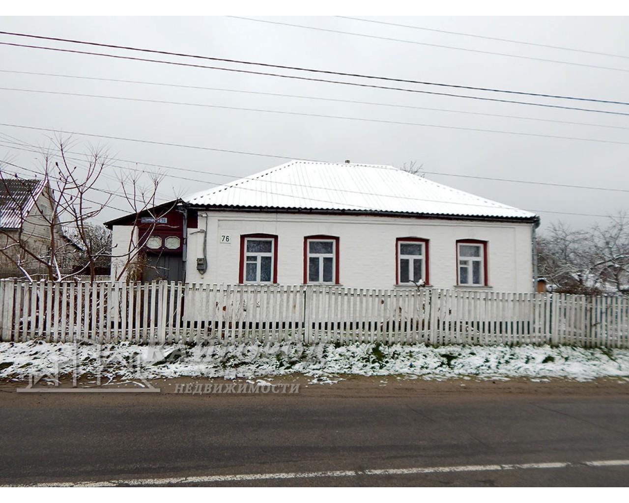 Продам дом возле леса в г. Тараща